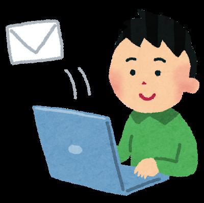 メールを自動化して定時退社!VBAマクロでExcelの顧客管理からメールを送信する方法【サンプル有り】