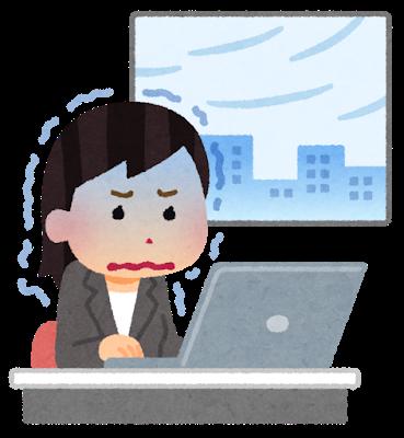 オフィスワーク・事務あるある!VBAでExcelとWordを連携させる方法【サンプル有り】