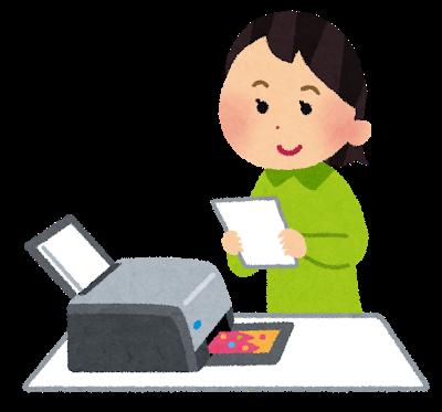 ワンクリックで複数ファイル印刷!VBAマクロで複数ファイルを一気に印刷する方法【サンプル有り】