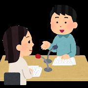 Excelと仲良くなろう!VBAマクロのダイアログで対話的に処理を実行する方法【サンプル有り】